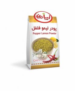 پودر لیمو فلفل